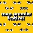 MON PREMIER FESTIVAL 2020