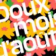 FESTIVAL DOUX MOIS D'AOUT